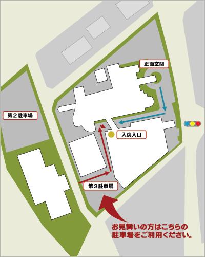 竹村内科腎クリニック/